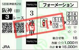 阪神3_70