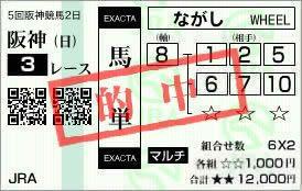 阪神3_70_1
