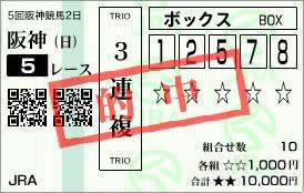 阪神5_52