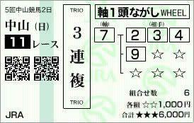 中山11_47