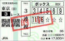 東京3_72