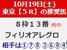 7_1019.jpg
