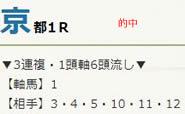 air1012.jpg