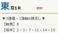 air1123.jpg