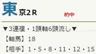 air1123_2.jpg