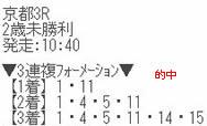 air1124_3.jpg