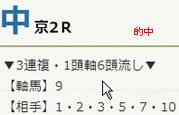 air1130_1.jpg