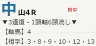 air1215_2.jpg
