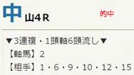 air1221.jpg