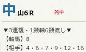 air1222_2.jpg
