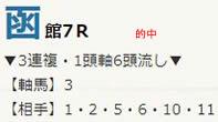 air713_2.jpg