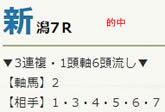 air810_2.jpg