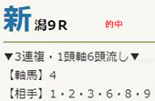 air83_2.jpg