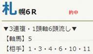 air84_1.jpg