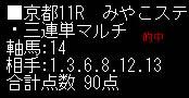 av113_2.jpg