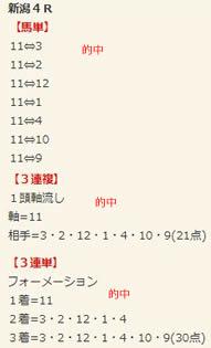 ba1020_2.jpg