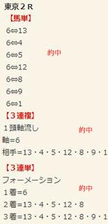 ba1110_1.jpg