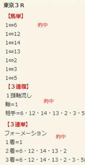 ba1110_2.jpg