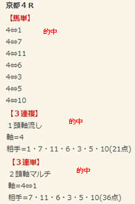 ba1124_2.jpg