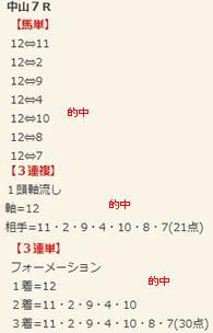 ba121_2.jpg