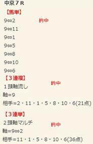 ba38_2.jpg