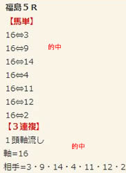 ba629_1.jpg