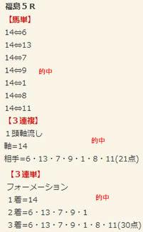 ba713_1.jpg