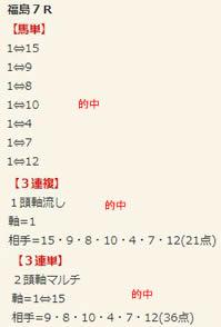 ba714_2.jpg