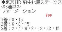 best1014_1.jpg
