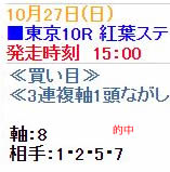 best1027.jpg