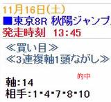 best116.jpg