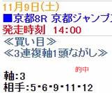 best119.jpg