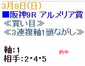 best38.jpg