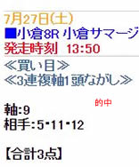 best727.jpg
