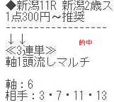 best825_1.jpg