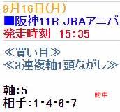 best916.jpg