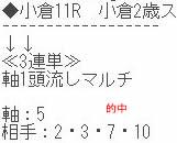 best91_1.jpg