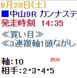 best928.jpg