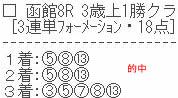 bh720_1.jpg