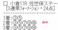 bh728_2.jpg