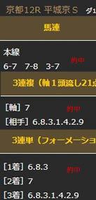 cm1013_2.jpg