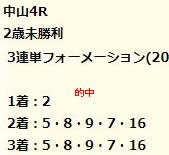 dr121_2.jpg