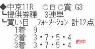 dr630_2.jpg