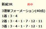 dr727_1.jpg