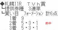 dr727_2.jpg