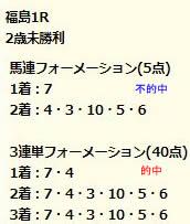 dr77_1.jpg