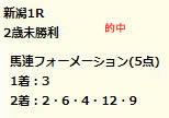 dr84.jpg
