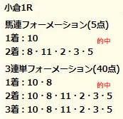 dr_2.jpg
