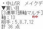 fs121_1.jpg