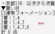 fs29_2.jpg